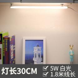 唯浦 长条型LED灯 吸顶款30cm 5w白光