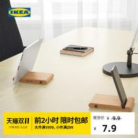 IKEA宜家BERGENES伯格尼斯手机平板支架