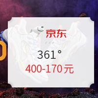 京东361°也要5折了!多款运动鞋迎来史低价