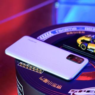 realme 真我 Q2 Pro QQ飞车礼盒版 5G手机