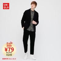 优衣库 男装 优质长绒棉格子衬衫(长袖) 431472 UNIQLO
