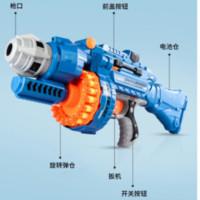 砺能玩具 电动旋转软弹枪 送20发软弹