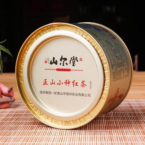 山尔堂 正山小种红茶 50g