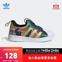 阿迪达斯官网三叶草SUPERSTAR 360 I婴童鞋经典运动学步软底鞋FV7771