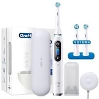 Oral-B 欧乐-B  iO9 充电式电动牙刷 云感刷专业版 珍珠白 配2刷头