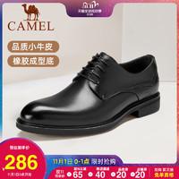 骆驼男鞋2020秋冬新品商务正装皮鞋休闲德比鞋真皮婚鞋男软皮皮鞋 *3件