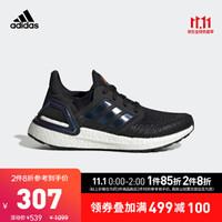 阿迪达斯官网 adidas UltraBOOST 20 J大童跑步运动鞋 EG4861