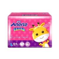 Anerle 安儿乐 干爽超薄 婴儿纸尿裤L124