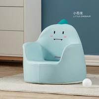 曼龙 咘咘同款儿童沙发婴儿卡通女孩男孩宝宝懒人座椅小沙发公主凳 洛洛小恐龙