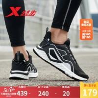 特步男鞋运动鞋男2020春夏季新款减震回弹跑鞋轻便透气耐磨跑步鞋 *3件