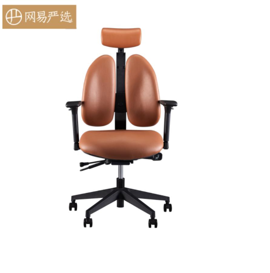 23:30截止 : YANXUAN 网易严选 人体工学电脑椅