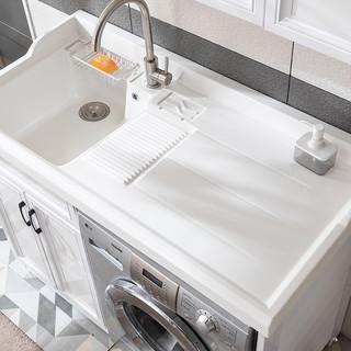 HOROW希箭洗衣机柜子太空铝阳台浴室柜组合带搓板台盆池