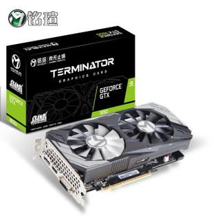 铭瑄(MAXSUN)MS-GeForce GTX1650 终结者 4GD6 台式电脑电竞游戏显卡