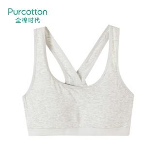 Purcotton 全棉时代 2000620004 女孩少女背心学生无钢圈胸罩
