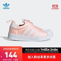 阿迪达斯官网 adidas 三叶草SUPERSTAR 360 C小童经典运动鞋 DB2881 清澈橙/亮白 34(210mm)