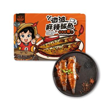 鲁海 微波麻辣鲅鱼 300g 国产海鲜 海鲜方便夜宵 聚会小海鲜 懒人菜品 *9件