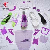 1日0点、历史低价 :  QIAODAN 乔丹 巭pro飞影 中性竞速跑鞋