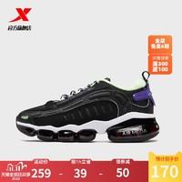 特步男鞋运动鞋2020夏季新款减震气垫鞋跑步鞋子 *2件