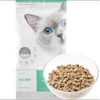 YANXUAN 网易严选 全价猫粮 1.8kg*5袋 *2件