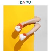 1日0点开抢:DAPU 大朴 秋冬情侣棉拖鞋 券后36.1元包邮
