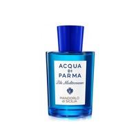 CQUA DI PARMA 彭玛之源 蓝色地中海 中性淡香水 150ml *2件