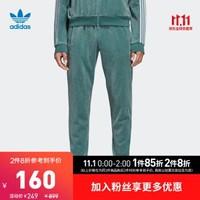 阿迪达斯官方 adidas 三叶草 COZY PANT 男子运动裤DV1620 蒸汽白 青灰 M(参考身高:179~185CM)