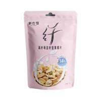 xinnongge 新农哥 高纤奇亚籽坚果椰片 76g*3包