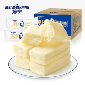盐津铺子焙宁系列营养早餐28日鲜乳酸菌蒸蛋糕350g 17个左右 350g蒸蛋糕