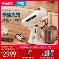 beko/倍科K6厨师机和面机家用小型全自动多功能发酵揉面机面条机
