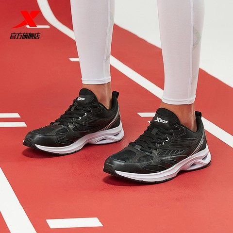 XTEP 特步 880319116012 男子跑鞋
