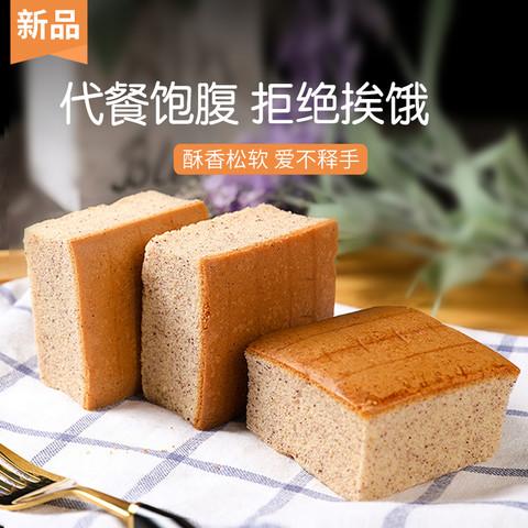 旺隆吉味黑麦代餐粗纤维蛋糕500g