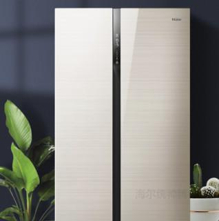 Haier 海尔 BCD-539WDCO 变频对开门冰箱 539L 轻奢金