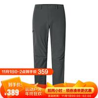 Marmot/土拨鼠20秋冬运动透气耐磨防水M3软壳裤男户外 v80975 *2件