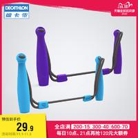 迪卡侬跳绳儿童小学生专用幼儿园健身运动初学者体育用品绳子GYME 天蓝色新款(1.8~2.1米)