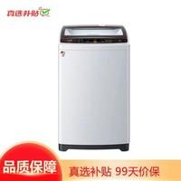 海尔(Haier) XQB80-M1708 8公斤波轮洗衣机 钢化玻璃上盖 大屏LED显示 筒自洁 月光灰