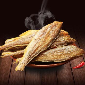 京东PLUS会员:香酥小黄鱼  即食香脆小鱼干  1斤