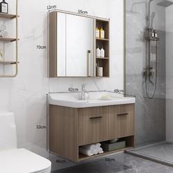 OUDINU 欧帝奴 ODU-SM 北欧简约两开门浴室柜 60cm (浅灰)