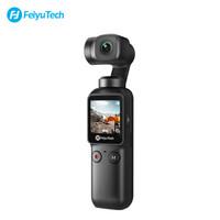 飞宇Feiyu pocket口袋云台相机 迷你手持云台相机 高清增稳vlog摄像机 无损防抖 运动自拍 标配版+64gTF卡