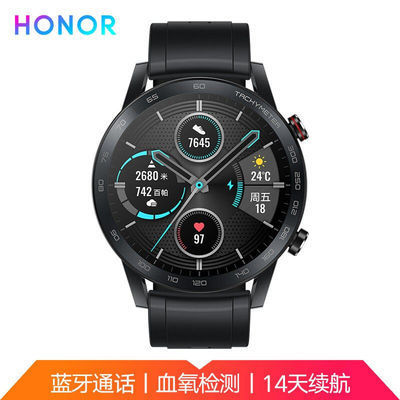 HONOR 荣耀 MagicWatch 2 智能手表 42mm 运动款 玛瑙黑