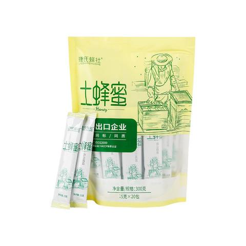 jesitte 捷氏 土蜂蜜 300g(每袋20小包)