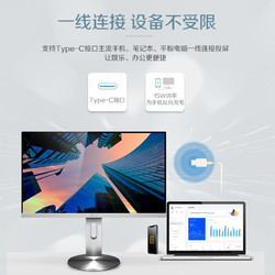 AOC I2490PXC 24英寸高清IPS台式办公游戏设计电脑显示器