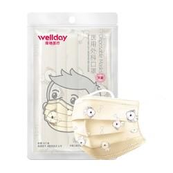 WELLDAY 维德医疗 一次性儿童医用灭菌口罩 10片 *2件