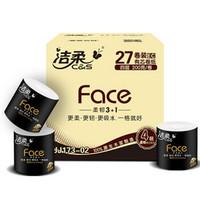 C&S 洁柔 黑Face系列 卷纸 4层*200g*27卷 *2件