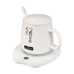 自动恒温加热杯垫 重力套装珍珠白 苹果款