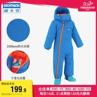 迪卡侬棉服连体滑雪服宝宝冬季防风防水加厚保暖男女童套装WEDZE5
