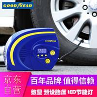 固特異(Goodyear) 車載充氣泵 數顯 預設胎壓 車輪胎 足球 電動車 摩托車用打氣泵 GY- 數顯帶預設自動充停