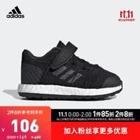 阿迪达斯官方 adidas PureBOOST GO EL I 婴童跑步婴童鞋F34017 碳黑/灰色