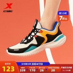 特步男鞋2020秋季新款潮流拼色跑步鞋男减震轻便跑鞋运动鞋鞋子男 *3件