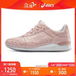 ASICS亚瑟士GEL-LYTE III OG复古休闲鞋老爹鞋舒适透气1191A347