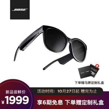 Bose 智能音频眼镜 (猫眼款) 蓝牙耳机 时尚科技墨镜 男女同款太阳镜 智能穿戴内置通话麦克风